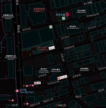 RELX 悅刻 電子煙 煙彈 尖沙咀 門市 專門店 實體店