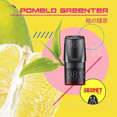 Secret-柚子綠茶.jpeg