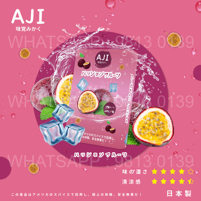 Aji-百香果.jpg