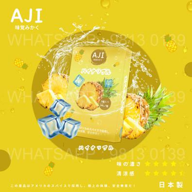 Aji-菠蘿.jpg