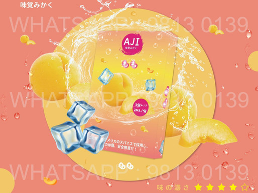 日本AJI新品牌出左唔夠1月,又推出左7款口味 !?