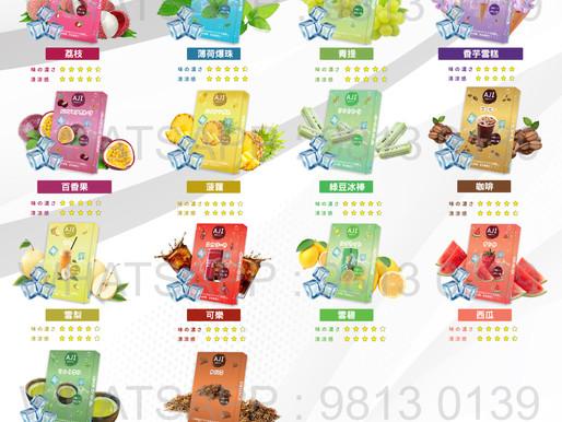 日本AJI新品牌,品質味道熱門首選🥇