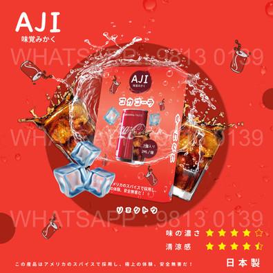 Aji-可樂.jpg