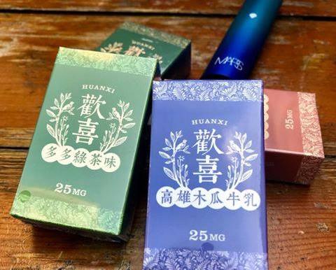 台灣歡喜煙彈高達52種口味,口味全齊😱,現貨店取,可送貨