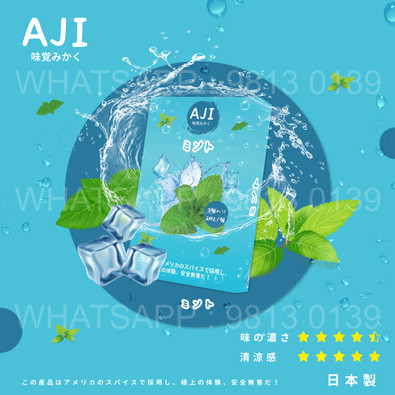 Aji-薄荷爆珠.jpg