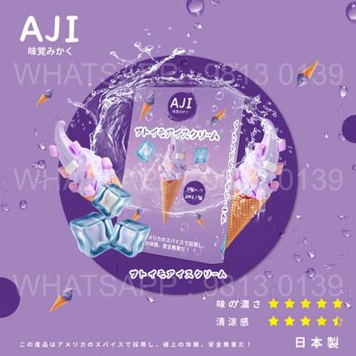 Aji-香芋雪糕.jpg
