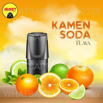 Secret-橙汁.jpeg