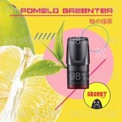 Secret-柚子綠茶.jpg