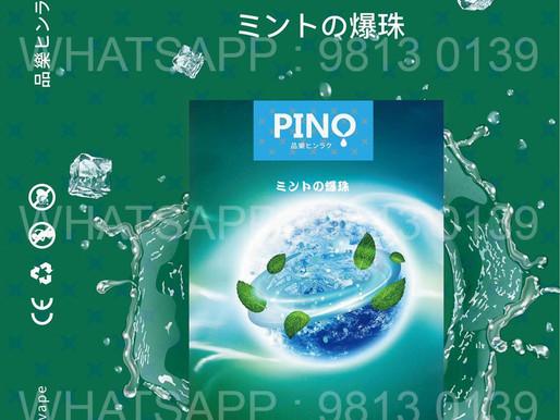 PINO新口味薄荷爆珠自推出以來常常供不應求😱,最近各門市現貨已全齊