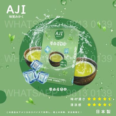 Aji-綠茶.jpg