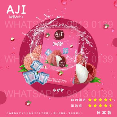 Aji-荔枝.jpg