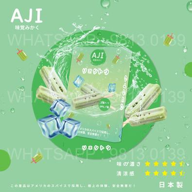 Aji-綠豆冰棒.jpg