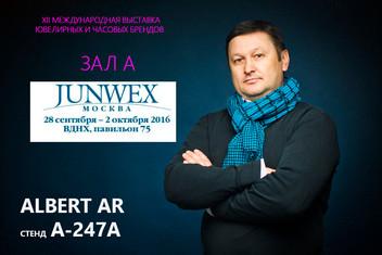 C 28 сентябряпо 2 октября в павильонах 75 и 69 ВДНХ пройдет XII Международная выставка ювелирных и