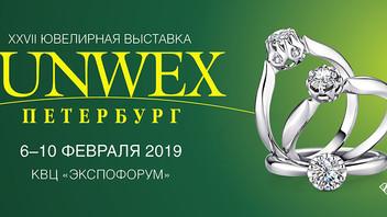 """Приглашаем на Ювелирную выставку """"JUNWEX Петербург"""" 6-10 февраля 2019"""