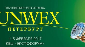 JUNWEX ПЕТЕРБУРГ 2017 - Санкт-Петербург