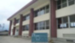 N小学校4