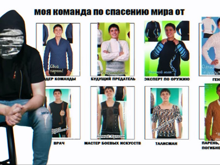 Криптон представляет!!!