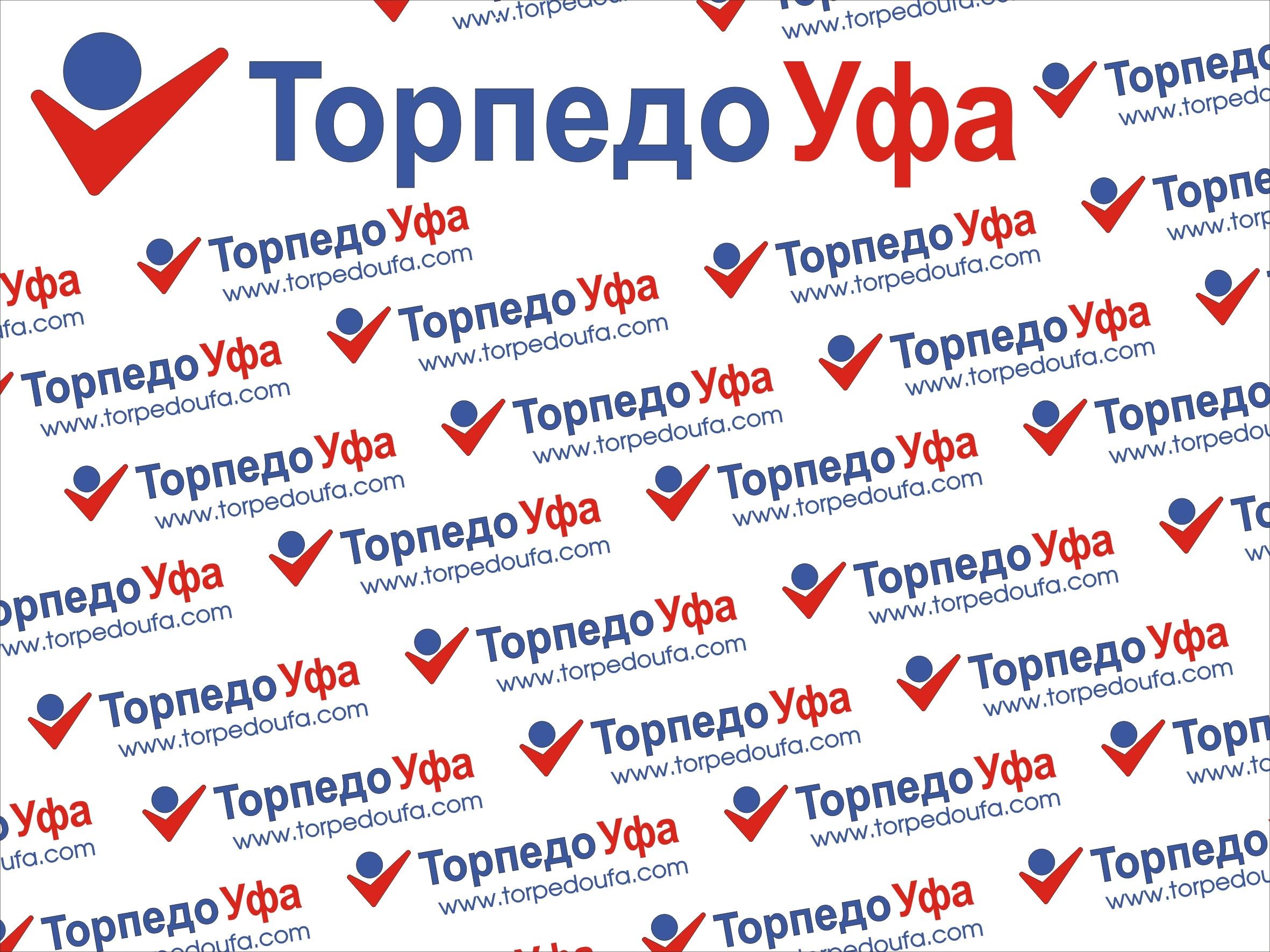 Резервная_копия_торпедо банер.jpg