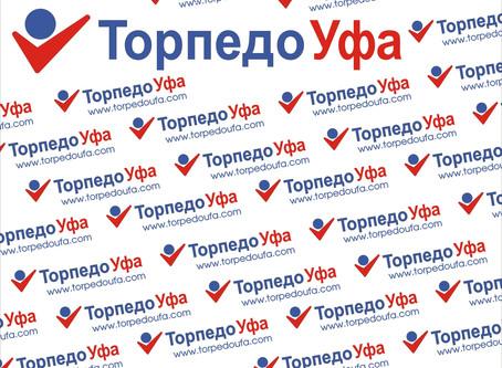 Партнерский клуб ТорпедоУфа