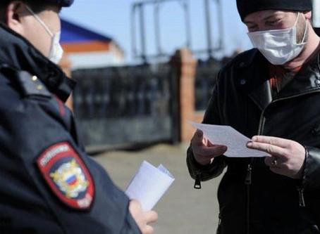 «Начнутся массовые облавы»: в Башкирии перестанут действовать справки для выхода на работу