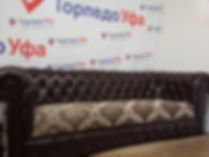 "Класический диван ""ЧЕСТЕР"" от ТорпедоУФА."