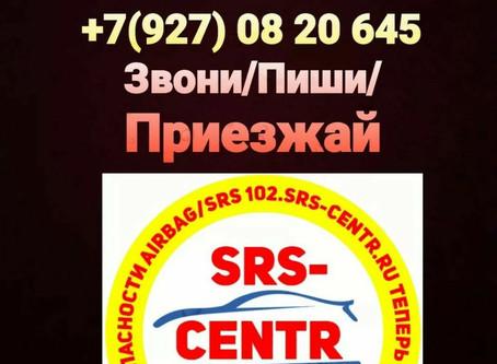 Станция технического обслуживания для вашего автомобиля!!! Приезжай !!!!