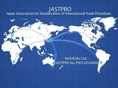 Niciboku Ltd JASTPRO No. P001J2520000.jp