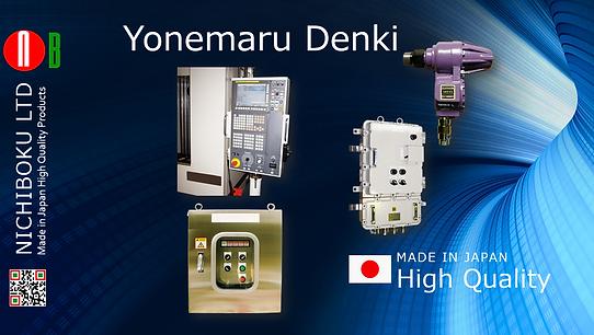 yonemaru_denki.fw.png