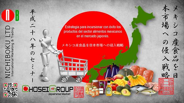 Mercado de Alimentos en Japon.fw.png
