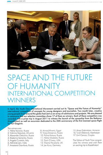 International Competition Winners: Yulia Dotsenko