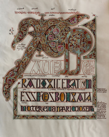 by Yulia Dotsenko, the Lindisfarne Gospels, Replica, 2016.