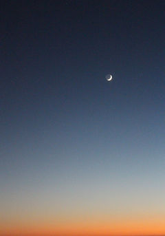 Moon, San Francisco, California, photo by Yulia Dotsenko.