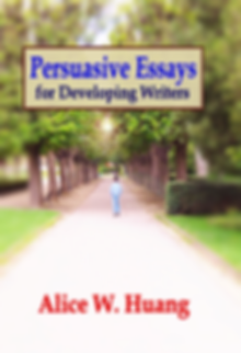 persuasive essays front final.PNG