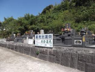 矢岳霊園.jpg