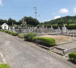 牟田原霊園.jpg