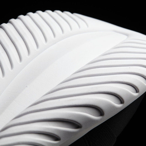 adidas Tubular Defiant Black White Leather