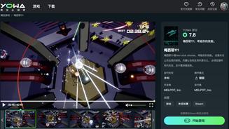 メルポット、新作シューティングゲーム「Messier111」グラティーク協力で中国にてリリース!