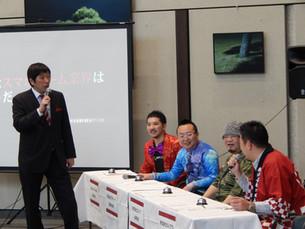 スマホゲーム展示会「SGF in Tokyo 2017 Autumn」にて講演しました!
