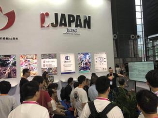 China Joy2018のJETROブースにて日本のHTML5ゲーム市場について講演しました!