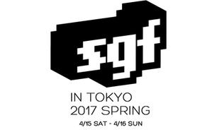 スマホゲーム展示会「SGF in Tokyo 2017 Spring」を4月に開催します!