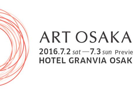 ◆「ART OSAKA 2016」に出展です。