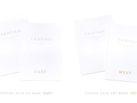 ◆たんたん 2016 ART BOOK 販売開始