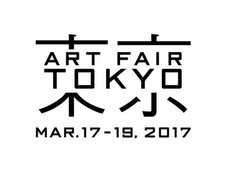◆アートフェア東京2017出展