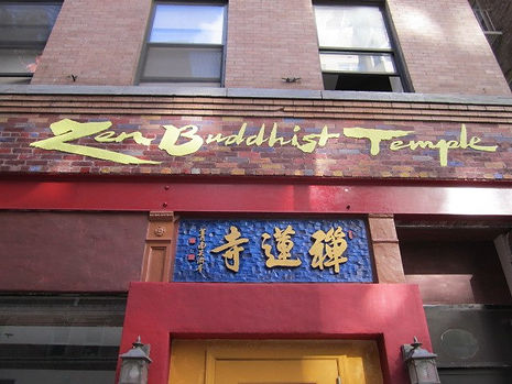 New York City Zen Buddhist Temple