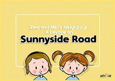 Zevi & Miri - 6 - A Levaya On Sunnyside