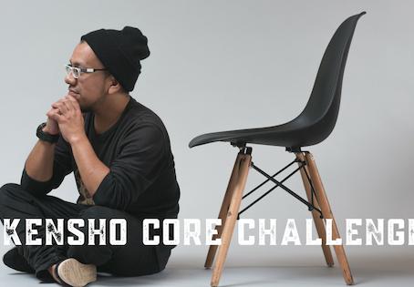 Kensho Core Challenge