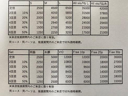 A1C4397C-A862-4131-8DFA-5040CD14DC81.jpeg
