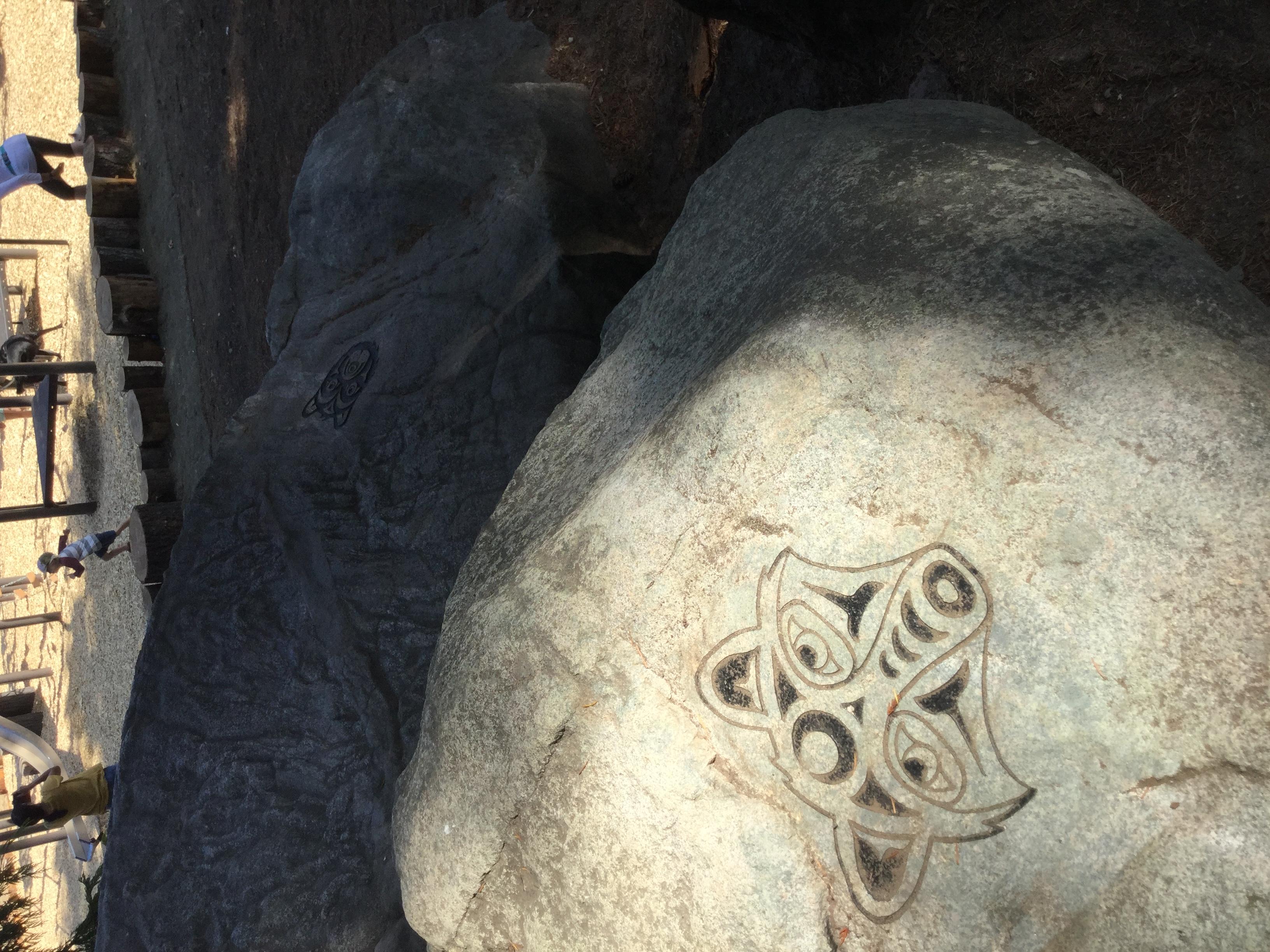 Petroglyph Wolf