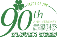 Clover-Seed-90th-anniversary-logo.png