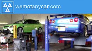 wemotanycar.com Ramping Up MOT Bookings